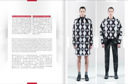 Edmund Ooi Interview published on Elsewhere Magazine