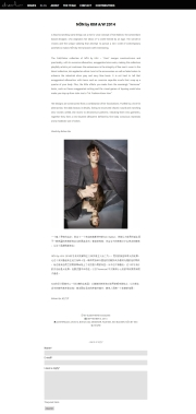 Blog Post on Elsewhere Magazine