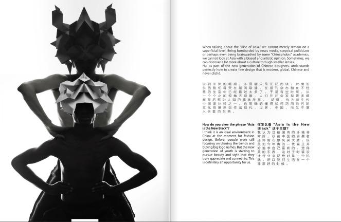 Hu Qi Interview published on Elsewhere Magazine
