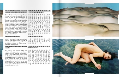 Ren Hang Interview published on Elsewhere Magazine