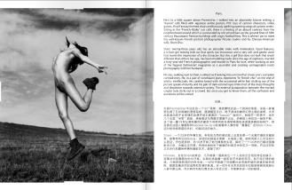 Sheri Chiu & Nicolas Guérin Interview published on Elsewhere Magazine